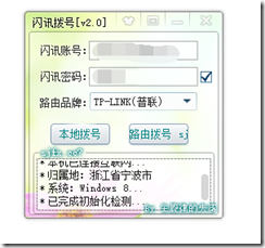 BCNK)MD~C47D7`JP%C[748A